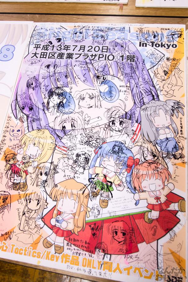 KeyやLeaf、マリみてなど懐かしさ満載の同人誌即売会『TOSANBO FINAL!』開催!都産貿浜松町館を締めくくる貴重なイベントに参加してきました!(90枚以上)_0106