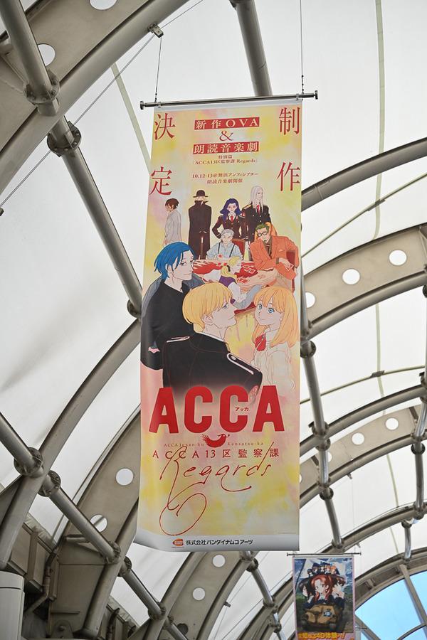 コミケ96東京ビッグサイト事前調査078