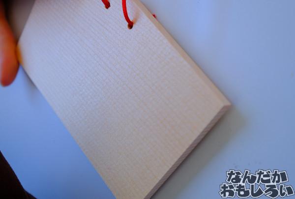 秋葉原・神田明神の痛絵馬2017_6070