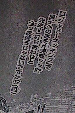 20120726_062839