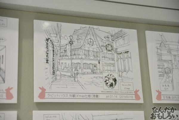 秋葉原で開催『TVアニメごちうさ展』フォトレポート_0243