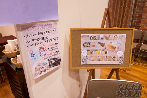 『砲雷撃戦!よーい!十六戦目 舞鶴』料理写真画像まとめ_1870