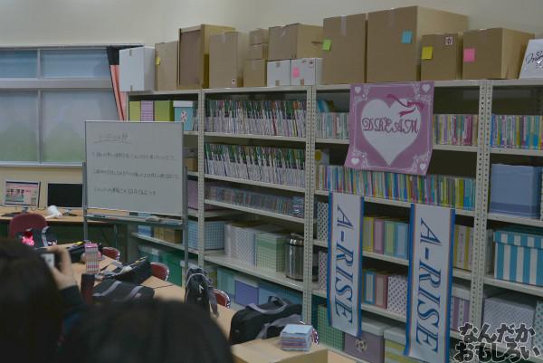 アイドル研究部部室を完全再現!『AnimeJapan 2014(アニメジャパン)』「ラブライブ!」関連の展示はこんな感じ