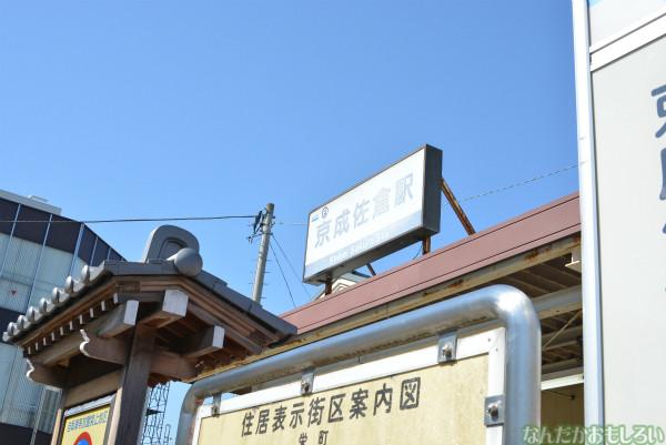 佐倉市で開催!『弱虫ペダル』スタンプラリー参加フォトレポート_0084