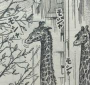 『彼岸島 48日後…』第29話感想4