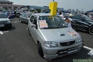 『第8回痛Gふぇすた』アイドルマスターの痛車フォトレポート_0820