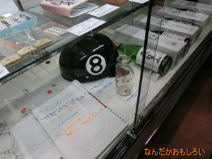 AnimeContentsExpo2013-1247