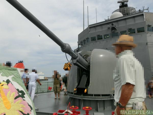 大洗 海開きカーニバル 訓練支援艦「てんりゅう」乗船 - 3794