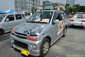 『第8回痛Gふぇすた』東方Projectの痛車フォトレポート_0503