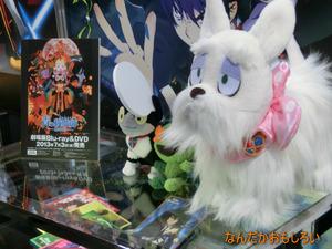 AnimeContentsExpo2013-1044
