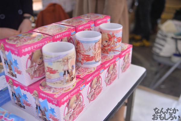 東京八王子の街でサブカルイベント開催!『8はちアソビ』フォトレポート_1278