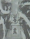20120811_101940