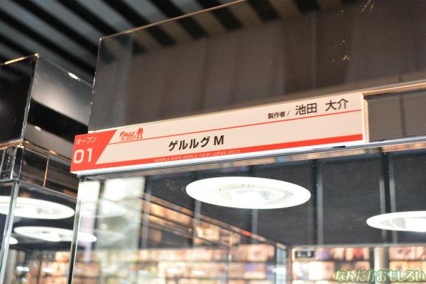 『ガンプラエキスポ2013』ガンプラビルダーズワールドカップ2013日本代表ファイナリスト作品フォトレポート_0629