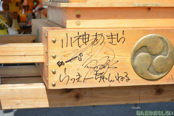 『鷲宮 土師祭2013』らき☆すた神輿_0471