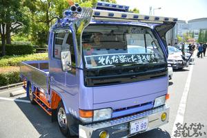 『第11回博麗神社例大祭』痛車・痛単車フォトレポート(200枚以上)_0205