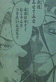 食戟のソーマ 第53話感想 !!