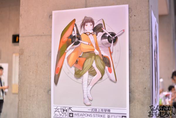 砲雷撃戦/軍令部酒保合同演習 弐戦目_4897
