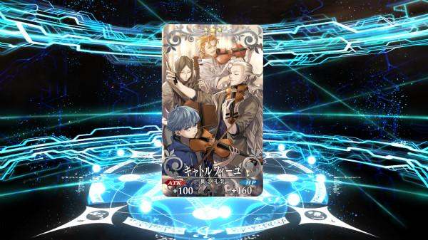 『Fate/Grand Order』 20 17 10