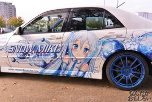 第2回富士山コスプレ世界大会 痛車 写真 画像_9272
