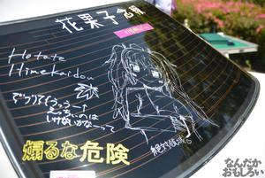 『第11回博麗神社例大祭』痛車・痛単車フォトレポート(200枚以上)_0275