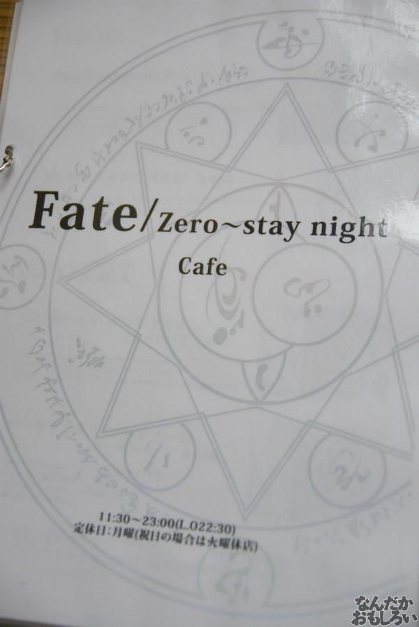 「Zero」「stay night」のコラボカフェ『Fate/Zero~stay night Cafe』フォトレポート_0424