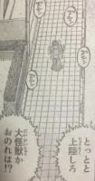 『はじめの一歩』1161話感想(ネタバレあり)3