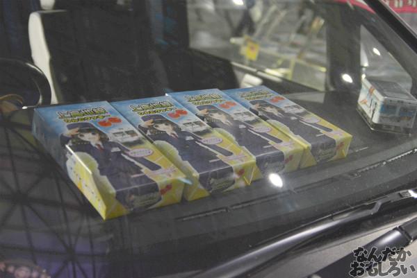 ラブライブ!公式痛車も展示!『ニコニコ超会議3』痛車、痛単車、痛チャリ、コスプレイヤーさんフォトレポート(80枚)_0025