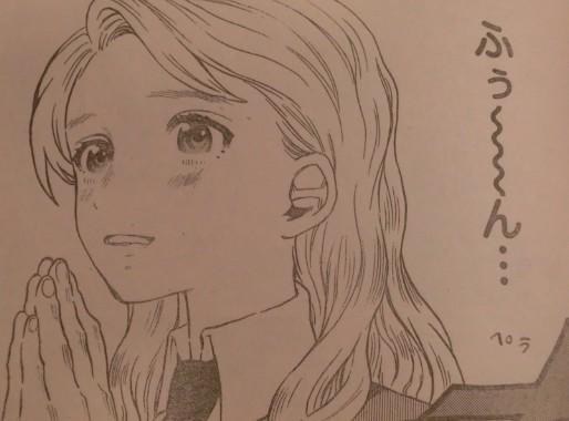 聲の形(こえのかたち) 第24話感想 そしてこの美人は誰だ?