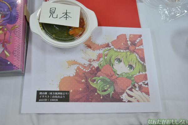 飲食総合オンリーイベント『グルメコミックコンベンション3』フォトレポート(80枚以上)_0542