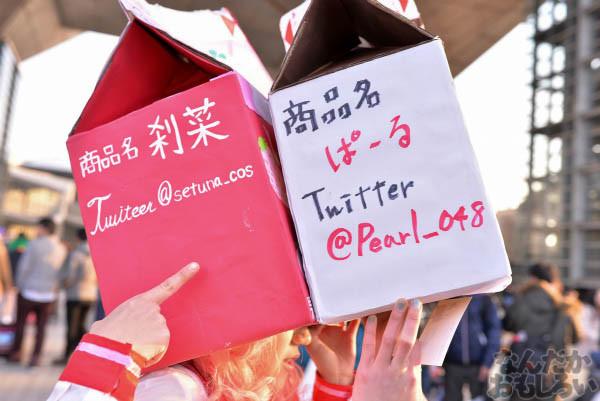 コミケ87 コスプレ 画像写真 レポート_4170