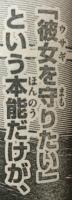 『今際の国のアリス』第62話感想レビュー(ネタバレあり)3