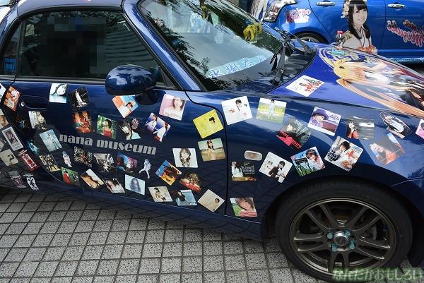 『アニ玉祭』展示痛車フォトレポート_0537