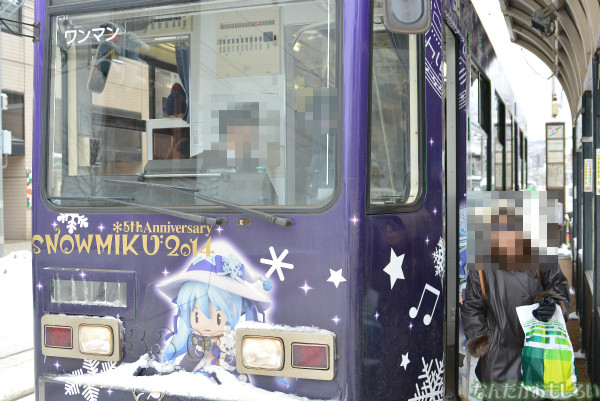 札幌市内を走る「雪ミク電車(2014年版デザイン)」に乗ってきた_0123