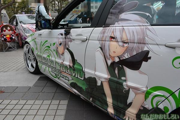 『アニ玉祭』展示痛車フォトレポート_0559