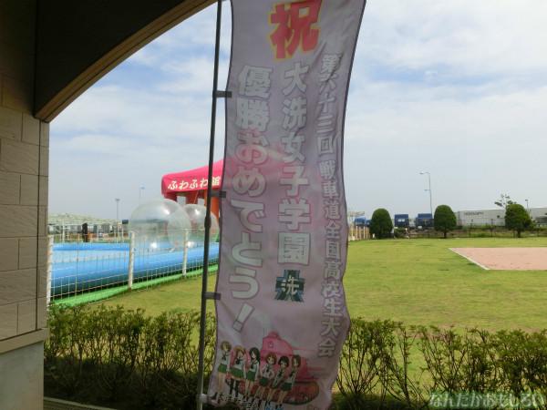 『大洗 海開きカーニバル』レポ・画像まとめ - 3706