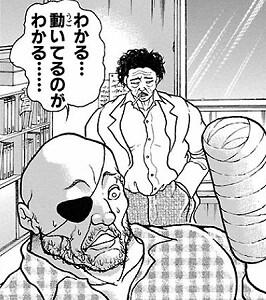 バキ道:44話_201610