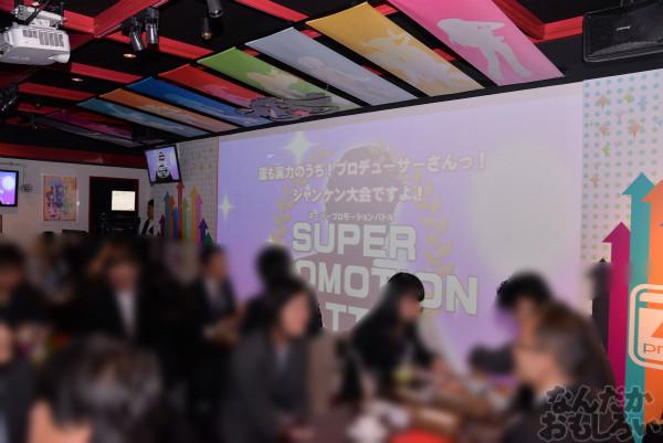 Cafe & Bar キャラクロ feat. アイドルマスター 写真 画像 レポート_3378