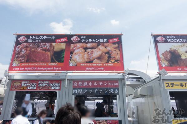 駒沢オリンピック公園で肉の祭典『肉フェス2015春』開催!「食戟のソーマ」「長門有希ちゃんの消失」コラボメニューなど肉をたっぷり堪能してきた!02655