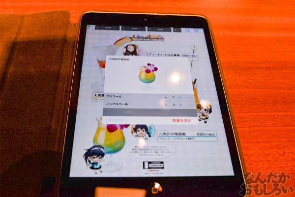Cafe & Bar キャラクロ feat. アイドルマスター 写真 画像 レポート_3375