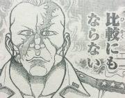 『刃牙道』第111話感想(ネタバレあり)2