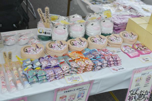 『全国萌えキャラキャラフェスティバル2014』フォトレポート_0284