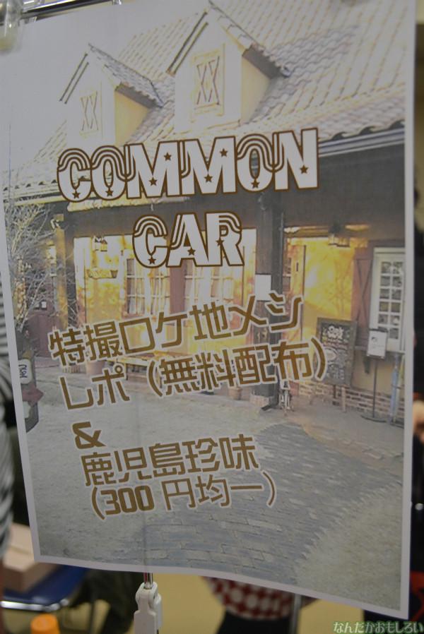 飲食総合オンリーイベント『グルメコミックコンベンション3』フォトレポート(80枚以上)_0483