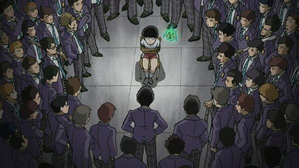 アニメ『モブサイコ100』第4話感想(ネタバレあり)5