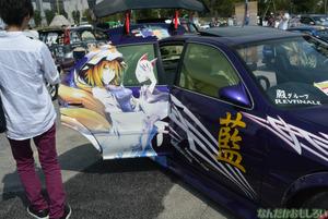 『第8回痛Gふぇすた』東方Projectの痛車フォトレポート_0493