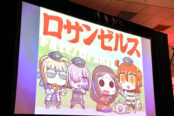 アニメエキスポFGOステージ-13