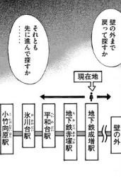 『彼岸島 48日後…』第155話感想(ネタバレあり)_224724