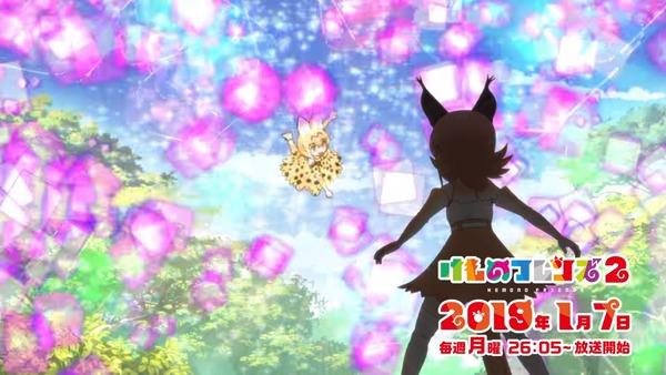 『けものフレンズ2』新キャラ・キュルル登場のPV公開!放送は1月7日よりスタート_191126