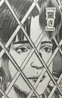『喧嘩稼業』第54話感想(ネタバレあり)2