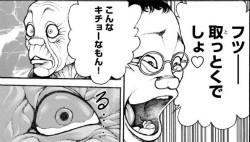 『刃牙道』第195話感想ッ(ネタバレあり)_224631