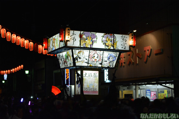 『鷲宮 土師祭2013』らき☆すた神輿_0862